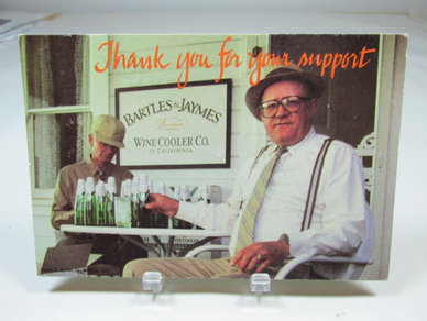 Image result for thank you for your support commercial