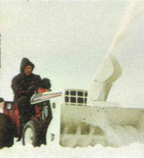 snowthrower.jpg